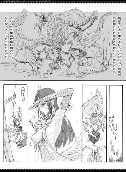 魔法少女総集編1 ダウンロード