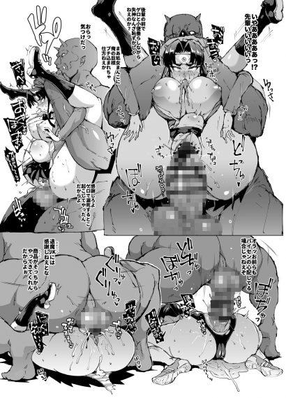 JK退魔部 Season1 無料画像