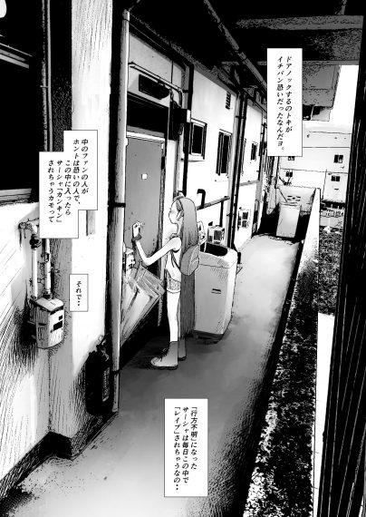 Re:Welcome Sashachan~サーシャちゃんがようこそ 2~ 無料